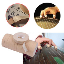 1 Rolls Adhesive Nail Protector Tape for Guzheng and Pipa Lute Finger Picks Music Instrument Accessories 1cmX500m