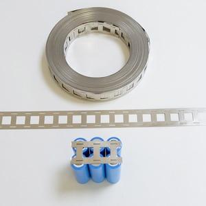 Image 2 - 2M טהור רצועה, תא מרווח 18.5mm, ללא בעל, עבור 18650 ליתיום סוללות, גבוהה טוהר טהור ניקל חגורת אוטובוס בר