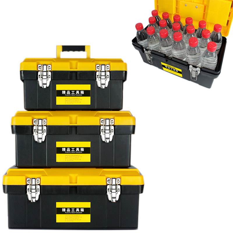 14 17 Inch ABS Household Repair Hardware Toolbox Thickening Anti-fall Car Maintenance Kit Electrician Storage Case