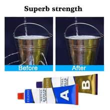 A + B metalowy klej do naprawy Super klej żelazny stalowy chłodnica samochodowa zbiornik na wodę specjalny wyciek podłączanie spawanie wypełniacze naprawa narzędzi