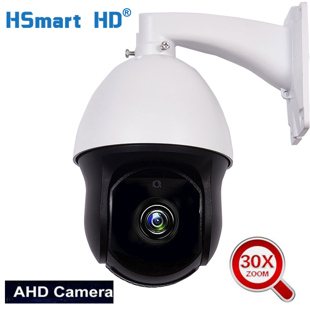 4inch 30X ZOOM AHD1080P 2.0 MP PTZ Speed Dome IR Camera Night Outdoor CMOS AUTO