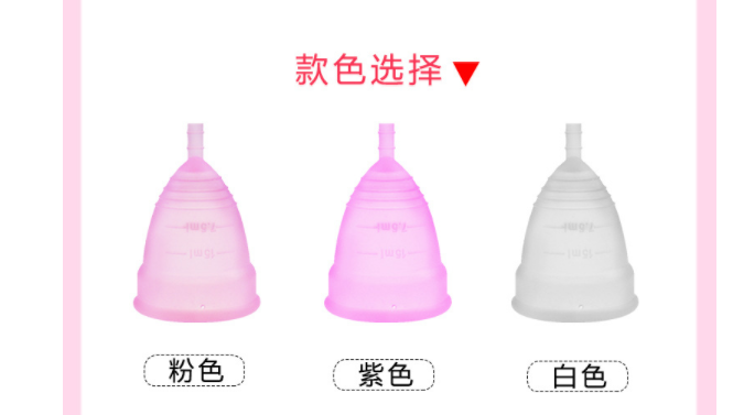 10PCS Menstrual Cup Personal Care Tool Women's Private Protection Female Special Period Samples