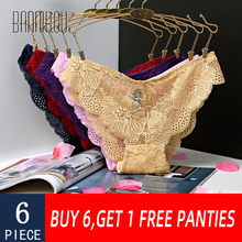 Underwear For Woman Sexy Lace Briefs Seamless Low-Rise High Quality S-XL Female Panties Buy 6 Get 7