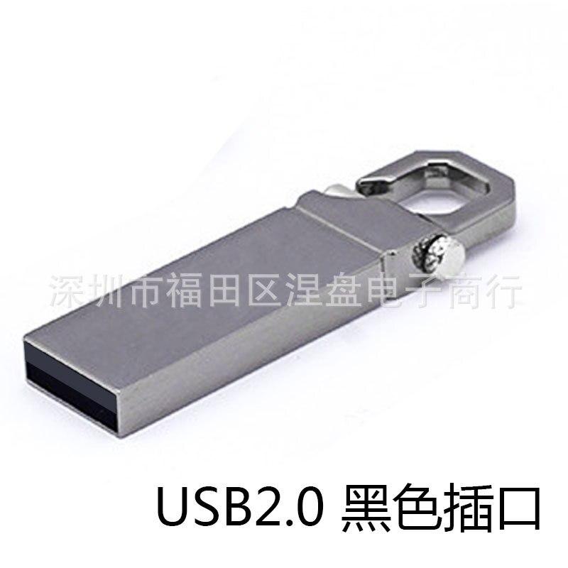 Fabrik Großhandel USB Stick Kreative Cartoon Außenhandel Upgrade USB Drive Custom Schriftzug Metall Geschenk USB Drive 1 TB 2 TB