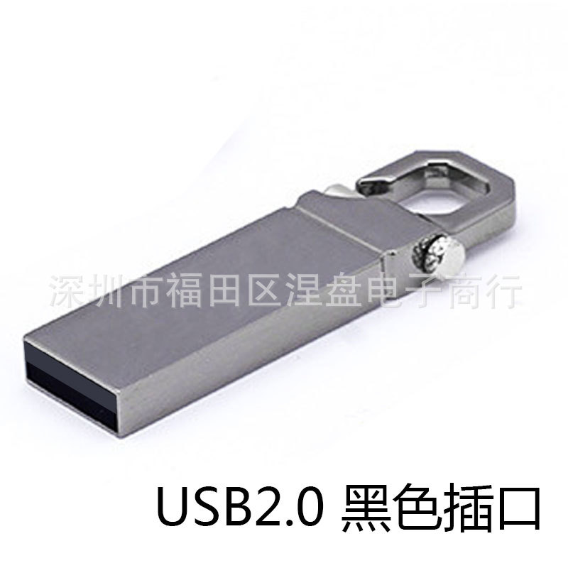 Factory Wholesale USB Drive Creative Cartoon Foreign Trade Upgrade USB Drive Custom Lettering Metal Gift USB Drive 1 TB 2 TB