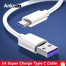 USB C tipi kablo 5A hızlı şarj C tipi telefon kablo USB C SCP FCP QC4.0 QC3.0 hızlı şarj evrensel android veri kablosu