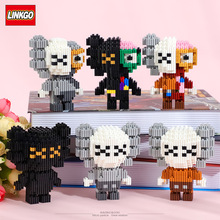 anime figure Super handsome simulation Kaos building blocks boys and girls assembling puzzle and inserting plastic toy model