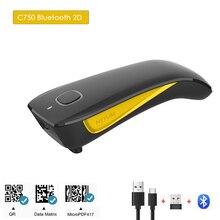 New Designed  Barcode Scanner 2D Bluetooth Wireless handheld  QR Code Reader mini pocket barcode scanners NETUM C750