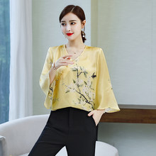 2020 Women Qipao Top Yellow Retro Printed Loose Qipao Blouse Chinese Cheongsam Top Female Silk Cheongsam Shirt Tang Suits Tops(China)