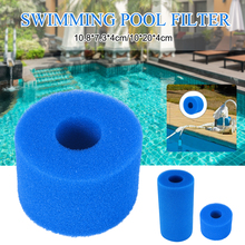 Swimming Pool Filter Foam 10.8x4x7.3cm Reusable Washable Sponge Cartridge Foam Suitable Bubble Jetted Pure SPA For Intex S1 Type 1pcs swimming pool filter foam reusable washable for intexs s1 type pool filter sponge cartridge suitable bubble jetted pure spa