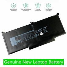 HKFZ – batterie d'ordinateur portable 2x39g F3YGT, 60wh, pour DELL Latitude 12 7000 7290 13 7000 7390 7380 7490 7.6