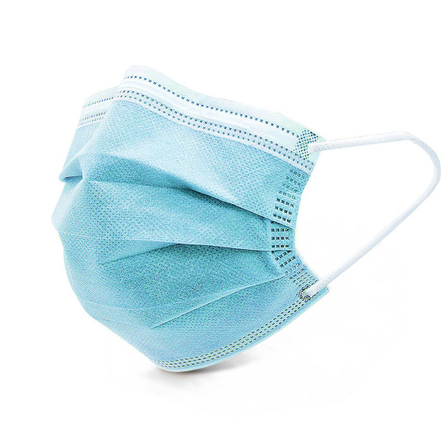 Flu Protection 50pcs Anti-dust Safe Breathable Mouth Mask Disposable Ear loop Face Masks Hypoallergenic Masks Anti Bacteria Mask 1