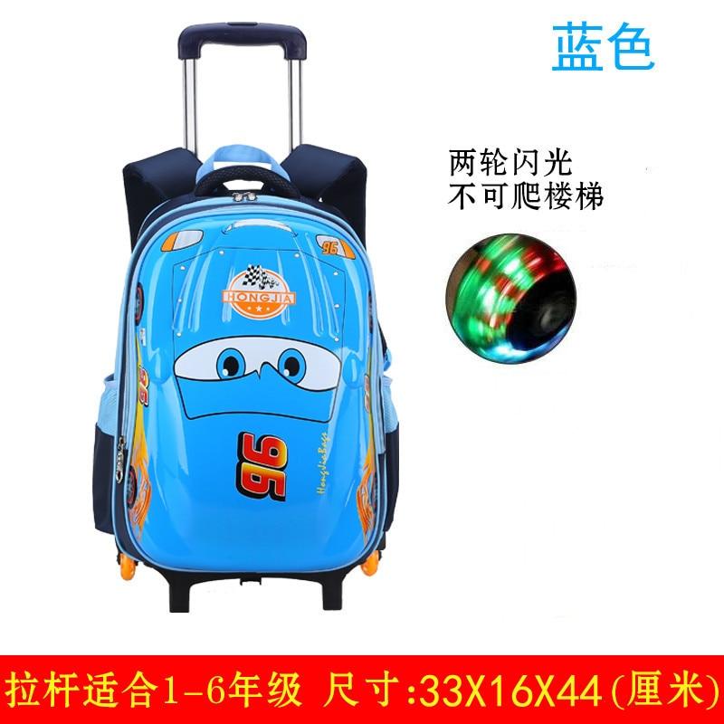 Mochila para niños, mochila escolar para niños, mochila impermeable de alta calidad para la escuela, ropa de mochila resistente a la carga, bolso con ruedas para niños - 2