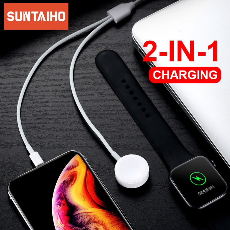 Suntaiho 2 In 1 Wireless Charger for Apple Watch 1