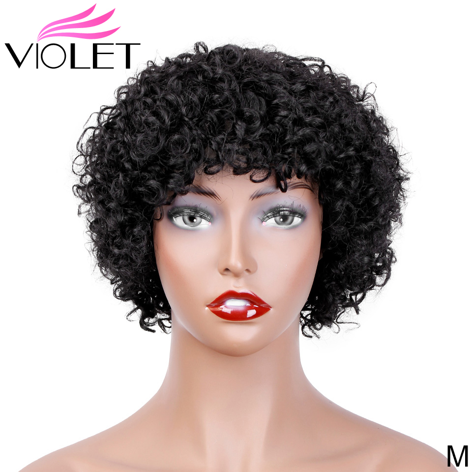 VIOLET Brazilian Jerry Curly Wig 8 Inches Short Human Wig For Black Women 100% Non-remy Human Hair Medium Ratio Natural Color