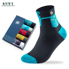 New PIER POLO men socks autumn and winter cotton sports casual socks letter socks manufacturers wholesale туфли pier one pier one pi021awzxl83