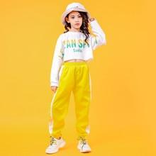 Детские джазовые танцевальные костюмы, одежда в стиле хип хоп для девочек, белая толстовка, желтые брюки, одежда для уличных танцев и представлений, 2019