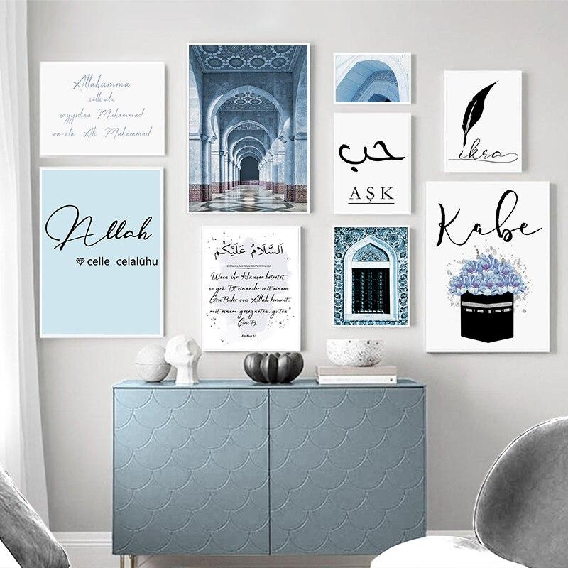 Мусульманское здание, ВИНТАЖНЫЙ ПЛАКАТ, мечеть, окно, холст, живопись, мусульманские цитаты, настенная печать, Современное украшение для дома, картина