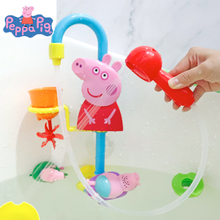 Peppa pig bathing toy peggy water spray electric shower pink baby play games children bath set