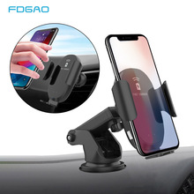 FDGAO Infrared Sensor Automatic Clamping 10W Qi Fast Wireless Car Charger For iPhone 11 XS XR X 8 Samsung S10 S9 S8 Phone Holder