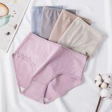 Bragas de cintura alta para mujer, ropa interior suave de algodón, colores sólidos, sin costuras, cómoda, Sexy, XXL talla L