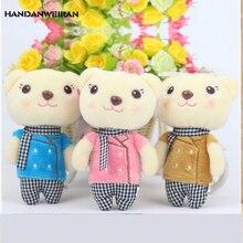 1PIECE 13 CM Cartoon Doll Plush bouquet gift box Bear Pendant