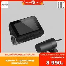 Видеорегистратор 70mai DashCamA800S+RearCamSet