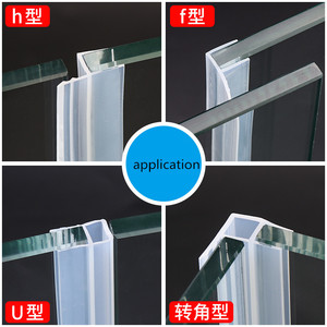 Image 5 - 1M Silicone shower screen seal Sliding Strip F U H Shape Rubber glass door Seals Window Weatherstrip for 6/8/10/12 mm glass