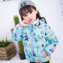 Colorful Animal Cartoon Fashion Winter Down Jacket Coat Children's Down Jacket Baby Clothing Baby Down Jacket For Boys Girls ka ji en girls down jacket boy child baby jacket wool tie cap thicker coat baby jacket