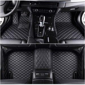 Flash mat flax car floor mats fit 98% car model for Toyota Lada Renault Kia Volkswage Honda BMW BENZ accessories foot mats(China)
