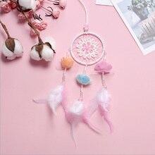 Pink Feather Ins Girl catching Dream net Series Openwork Catching Rose Dreamcatcher Bead Handmade Valentines Day Gift
