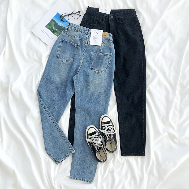 Mooirue Spring Jeans Korean Style Women Classic Wide Leg Jeans Denim High Waisted Waist Blue Black Bodycon Casual Trousers