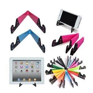 Низкая цена универсальный Настольный складной v-образный мобильный телефон с подставкой цветной v-образной формы
