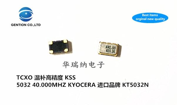 2pcs 100% New And Orginal TCXO 5032 40M 40MHZ 40.000MHZ High Precision KSS Sine Wave 5X3.2 1ppm