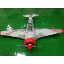 New Taft Hobby Yak-11 EPO 1450mm Wingspan Trainer RC Airplan