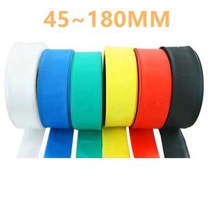1meter 2:1 Black 7colors 45mm 50mm 60mm 70mm 80mm 90mm 100mm 120mm 150mm 180mm Heat Shrink Heatshrink Tubing Tube Wire(China)