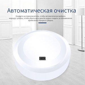 Image 3 - Creative Automatic  Sweeping robot vacuum cleaner USB charging cordless vaccum clean vacum cleaner wireless robot vaccum robots