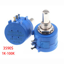 1 1pcs 3590S K 50 20 10 5 2K K K K K 100K Ohm Precision Potentiometer Resistor Ajustável 3590 102 103 502 103 203 503 104