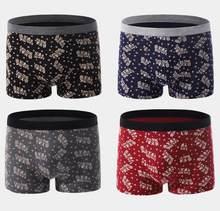4 pçs/lote roupa interior dos homens boxers boxer boxer homme calzoncillos cuecas de algodão ropa interior hombre marca pour jdren