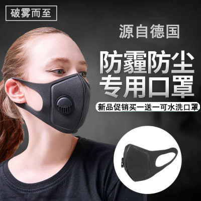 Unisex Sponge Dustproof PM2.5 Pollution Half Face Mouth Mask With Breath Wide Straps Washable Reusable Muffle Respirator 4