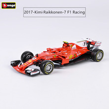 Burago 1:43 Ferrari 2017 SF70-H  5 7 Alloy F1 car model die-casting simulation decoration collection gift toy