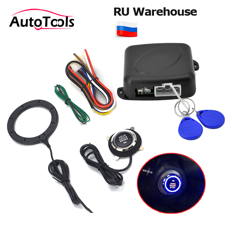 Autostart one Start Stop engine button with RFID Lock Ignition Keyless Entry engine Starter alarm system car accessories