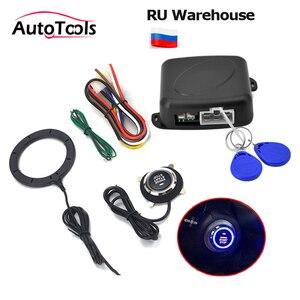 Автозапуск, кнопка запуска и остановки двигателя с RFID-замком, система зажигания без ключа, стартер двигателя, сигнализация, автомобильные а...