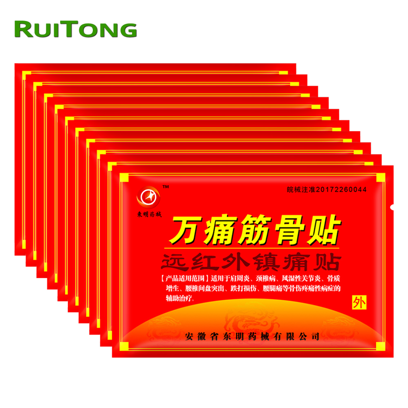 80Pcs/10Bags Medical Plasters Pain Patches For Joint Pain Back Pain Knee Pain Arthritis Treatment Chinese Medicine Patches