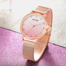 Zegarek Damski New MEGIR Twinkly Big Dial Women Watches Rose Gold Ladies Watch Free Shipping Reloj Mujer Montre Femme Saat guou ladies watch luxury rose gold watch women watches full steel women s watches calendar clock saat montre femme reloj mujer