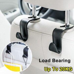 Image 1 - 2 個カーシートバックフッククリップユニバーサルヘッドレストハンガー収納ため自動製品ハンドバッグ収納車のスタイリング