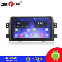 Android 9.1 4G wifi için 2 din araba radyo Suzuki SX4 2011 2016 Fiat sedici 2006  2010 araba DVD OYNATICI autoradio araba ses 2G 32G