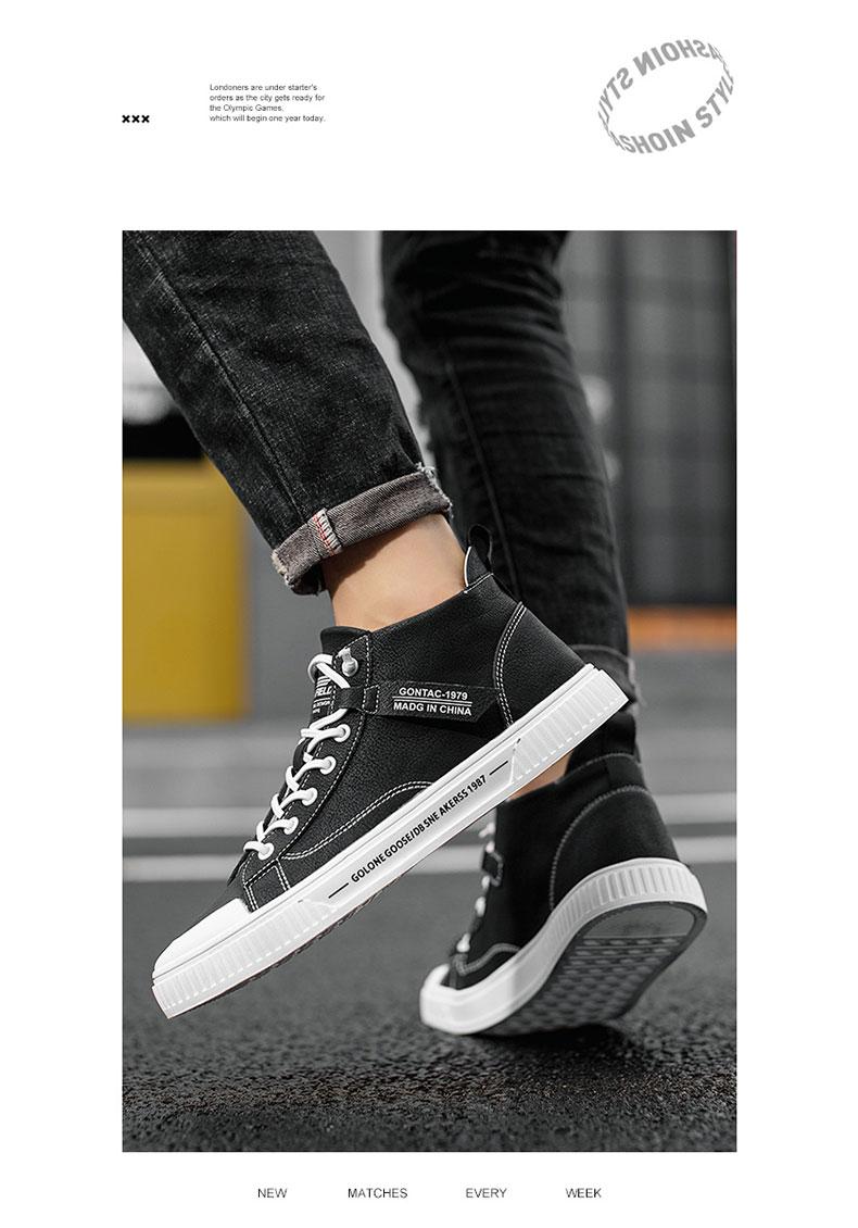 2020 новые кожаные кроссовки для Для мужчин студент средняя
