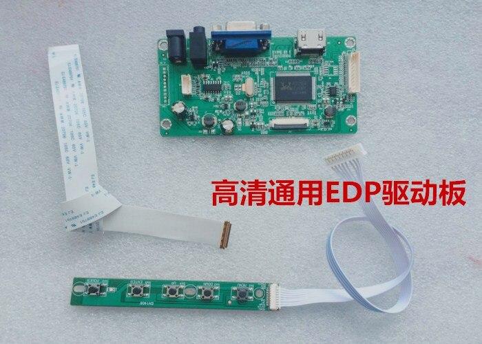 HDMI To EDP Driver Board VGA To EDP Adapter Board EDP LCD Screen HD Driver Board RTD2550
