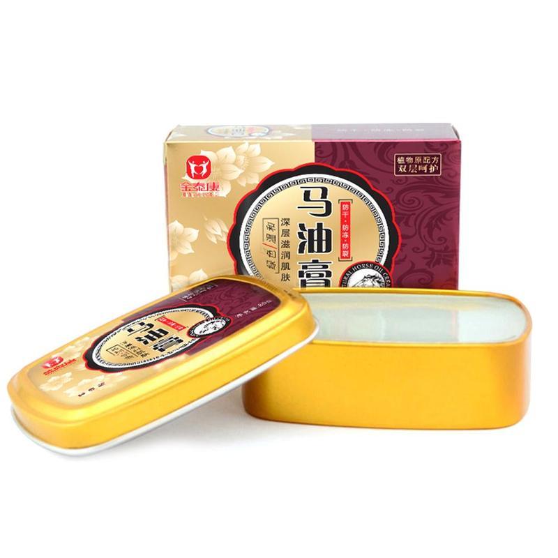 1PC Snake Oil Tender Hand Cream Hand Care Antibacterial Anti-chapping Whitening Nourishing Skin Care Cream
